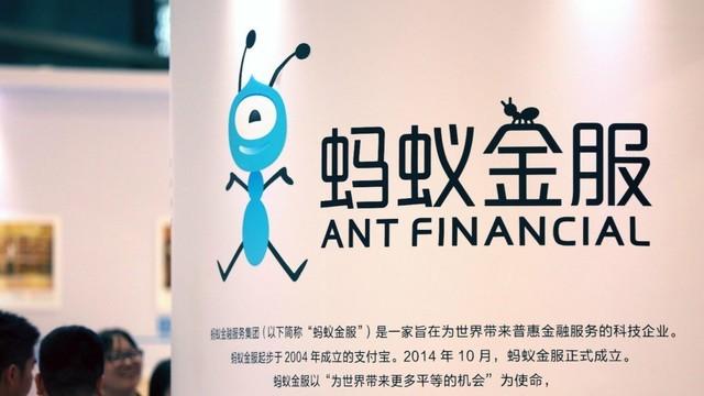 蚂蚁集团最快月内向香港联交所递交上市申请